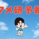 業種別マーケティングトレンド予報(16年10月~12月編)
